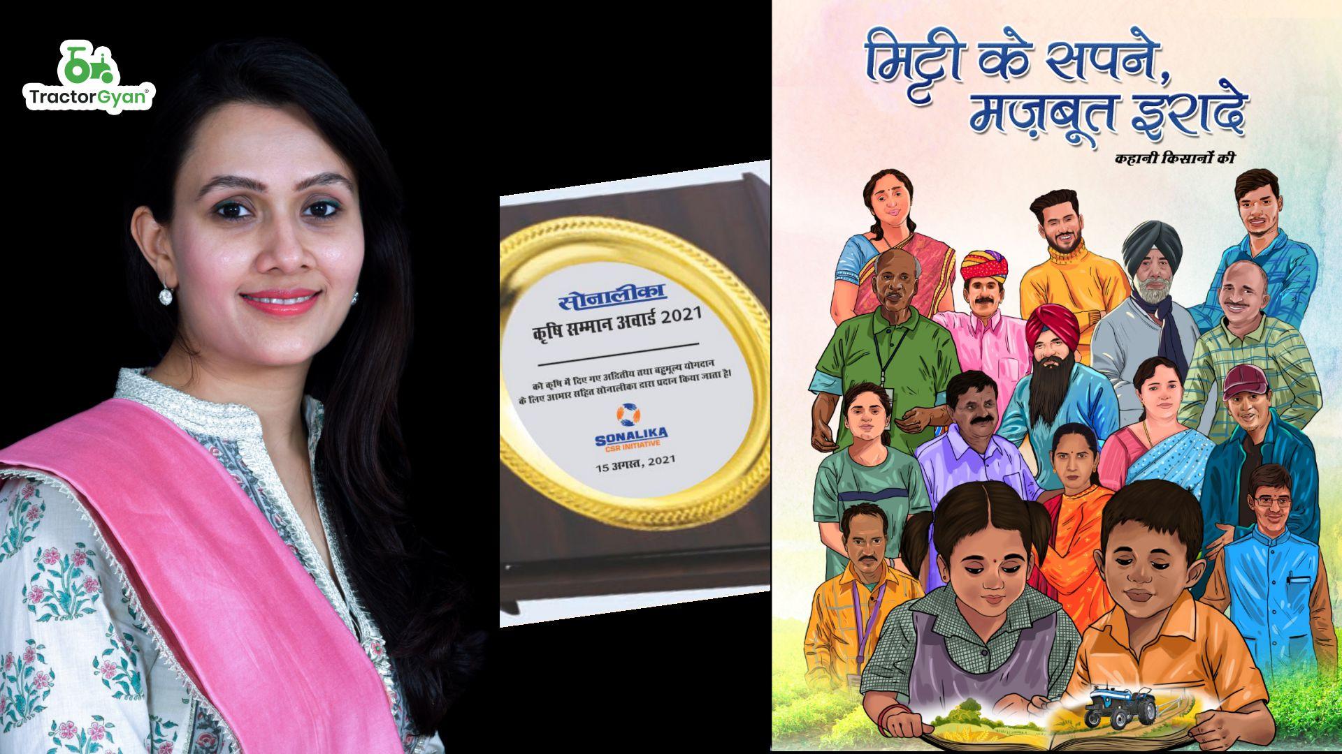 Sonalika honours excellence of Indian farmers; Organises 'Sonalika Krishi Samman Awards 2021'