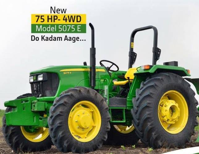 John Deere 5075 e 4wd Tractor On-road Price in India. John Deere 5075 e 4wd Tractor Price, Feature, Specification, Review Video